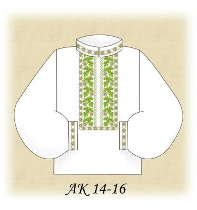 Заготовка мужской рубашки АК 14-16