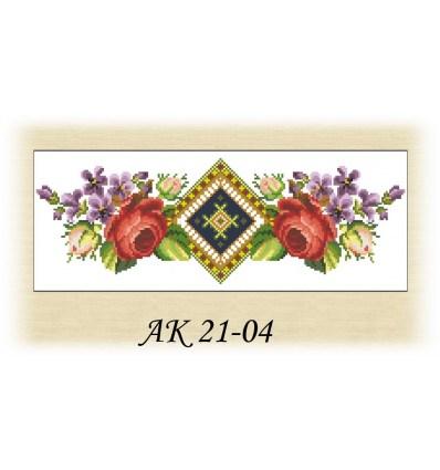 Заготовка пояса АК21-04