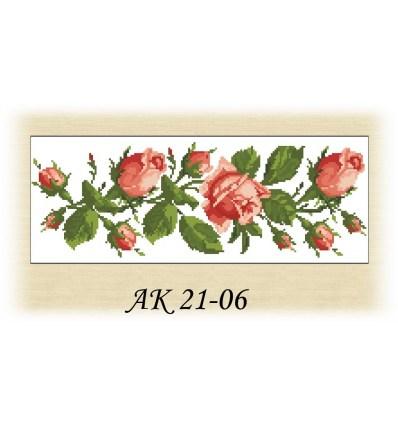 Заготовка пояса АК21-06