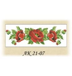 Заготовка пояса АК21-07
