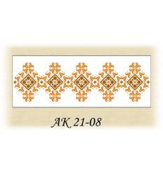 Заготовка пояса АК21-08
