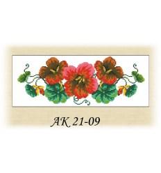 Заготовка пояса АК21-09