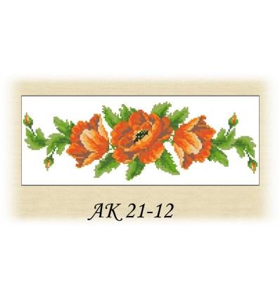 Заготовка пояса АК21-12