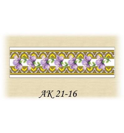 Заготовка пояса АК21-16