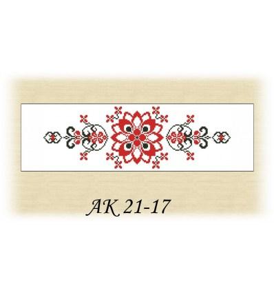 Заготовка пояса АК21-17
