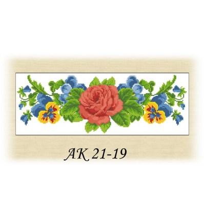 Заготовка пояса АК21-19