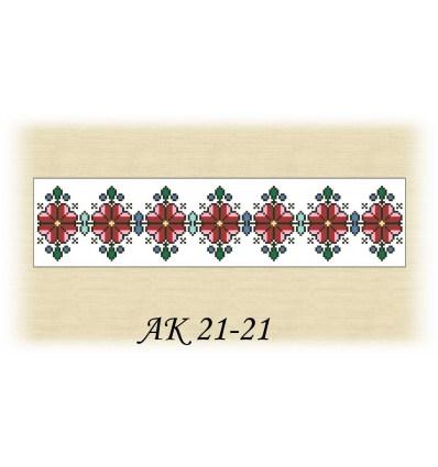 Заготовка пояса АК21-21