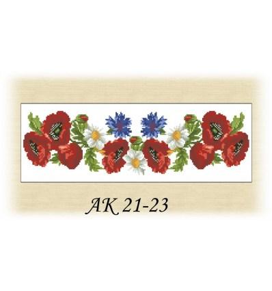 Заготовка пояса АК21-23