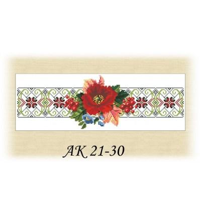 Заготовка пояса АК21-30