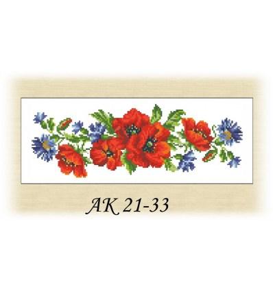 Заготовка пояса АК21-33