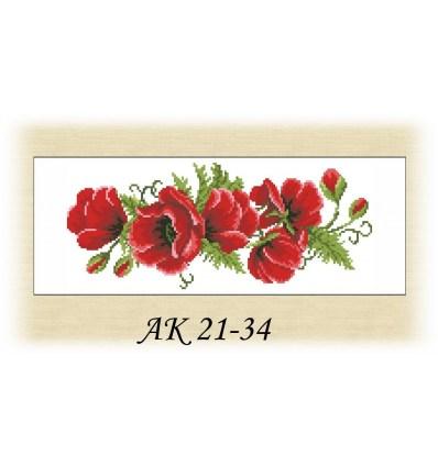 Заготовка пояса АК21-34