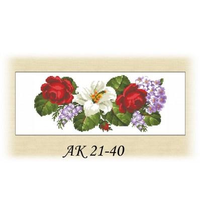 Заготовка пояса АК21-40