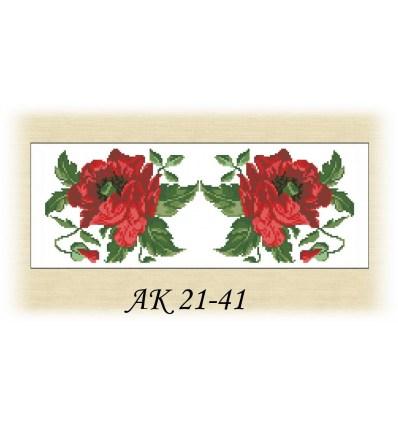 Заготовка пояса АК 21-41
