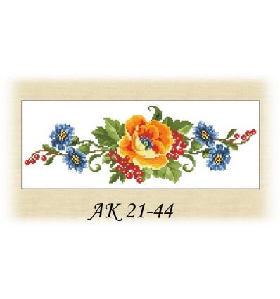 Заготовка пояса АК21-44