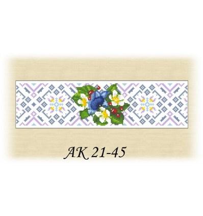 Заготовка пояса АК21-45