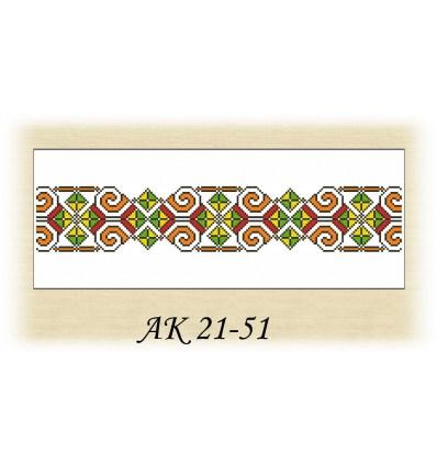 Заготовка пояса АК21-51