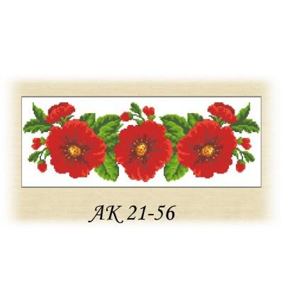 Заготовка пояса АК 21-56