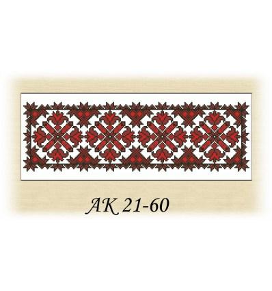 Заготовка пояса АК 21-60домоткане
