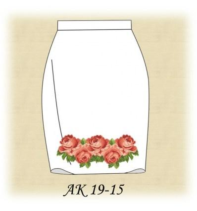 Заготовка юбки АК19-15