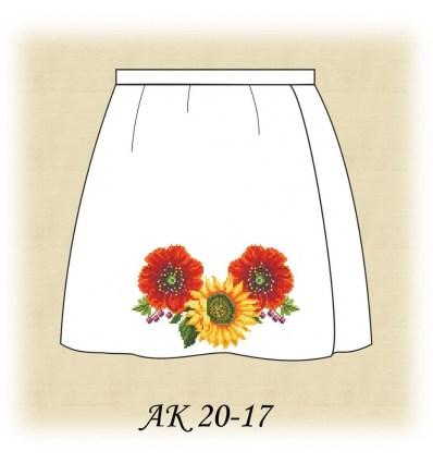 Заготовка детской юбки АК 20-17