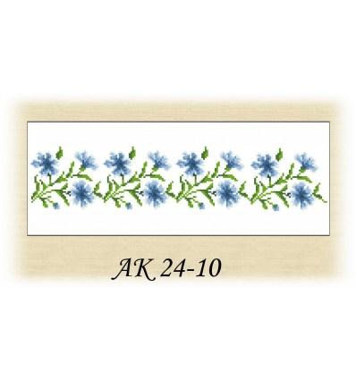 Пояс детский АК24-10