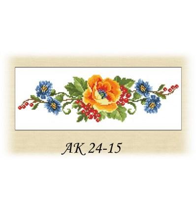 Пояс детский АК24-15