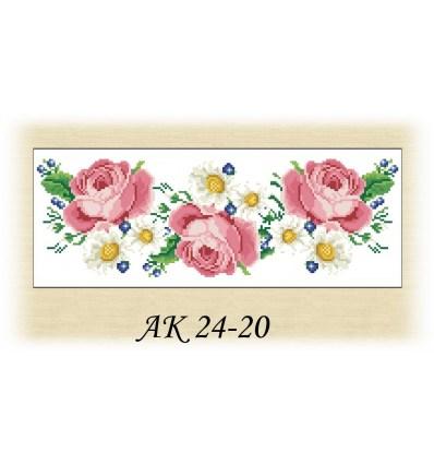 Пояс детский АК24-20