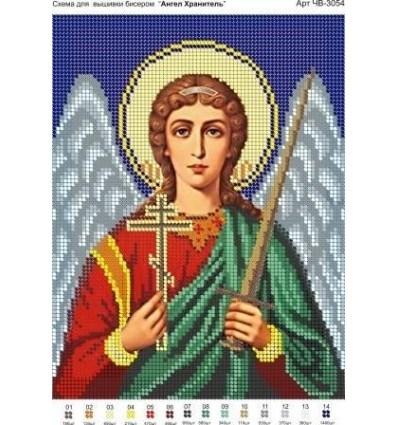 Ангел Охоронець ЧВ-3054