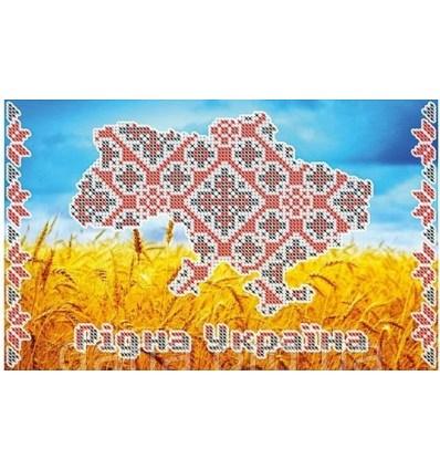 Рідна Україна DANA-220