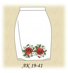Заготовка юбки АК19-40