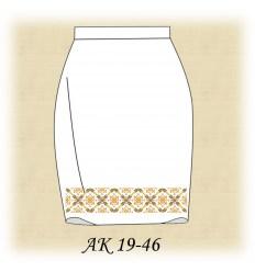 Заготовка юбки АК19-45