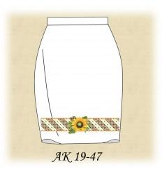 Заготовка юбки АК19-46