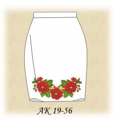 Заготовка юбки АК19-55