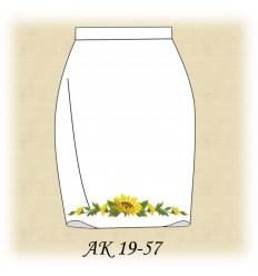 Заготовка юбки АК19-56