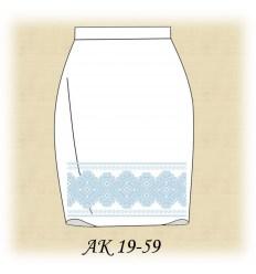 Заготовка юбки АК19-58