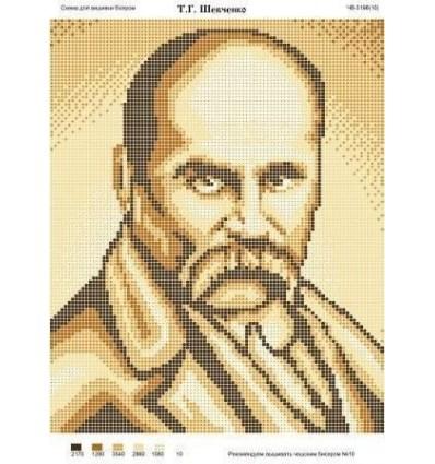 Шевченко /коричневый/ ЧВ-3198