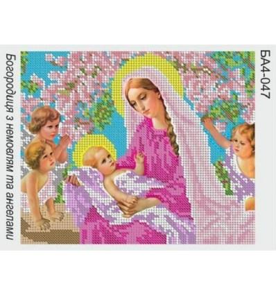 Богородиця з немовлям та ангелами БА4-047