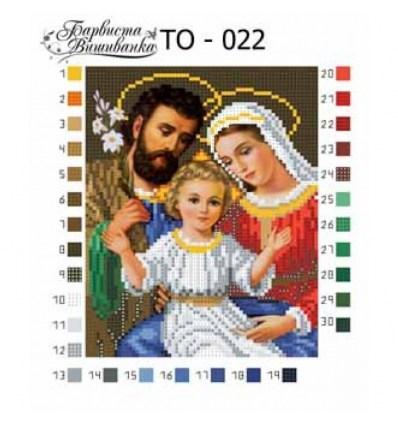 Святое Семейство ТО-022