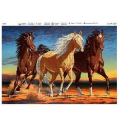 Лошади DANA-329