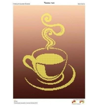 Чашка чая ЧВ-5130