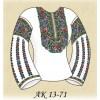 Заготовка блузки АК 13-71