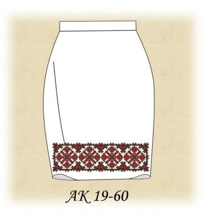 Заготовка юбки АК19-59