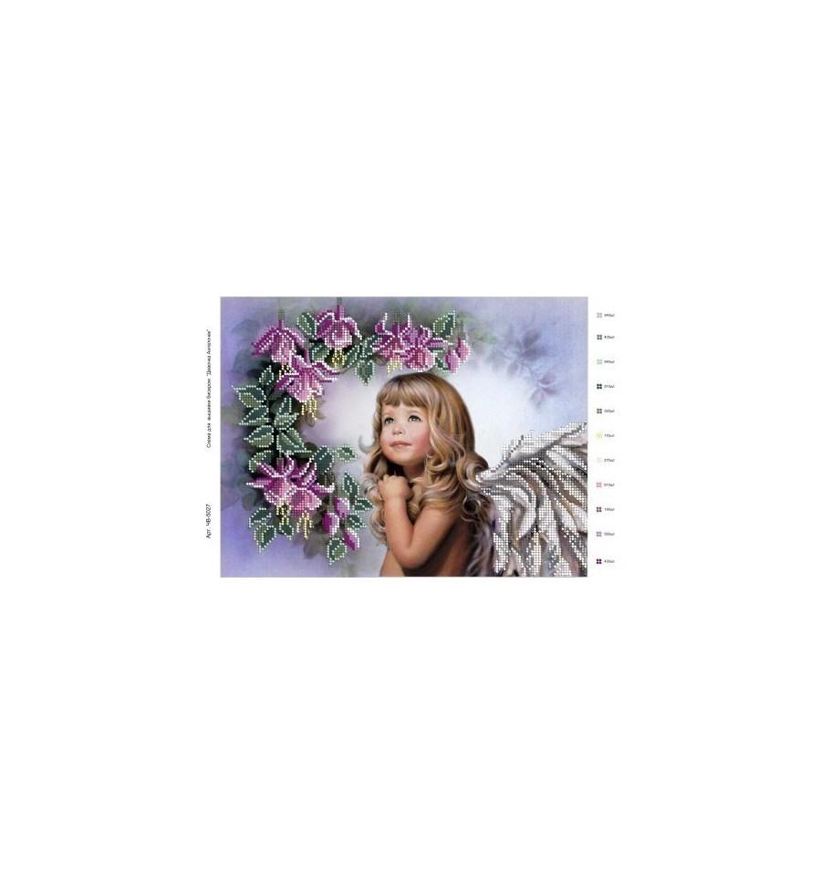 Вишивка бісером Дівчинка-ангел ЧВ-5027 купити недорого в інтернет м... 62c2221cb3ad8