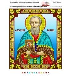 Ікони. Схеми вишивки бісером купити тут (6) - biser0k.com.ua e64c55866dd7d