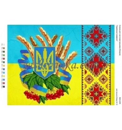 Українські символи БА3-230