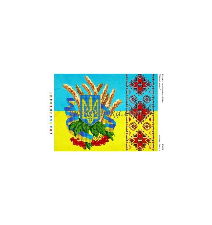 Вишивка бісером Українські символи БА3-230 купити недорого в інтерн... 11eaa4d96f746