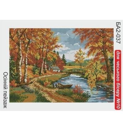 Осенний Пейзаж БА2-037