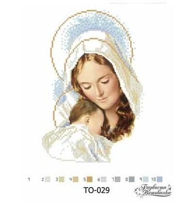 Мадонна з Немовлям ТО-029