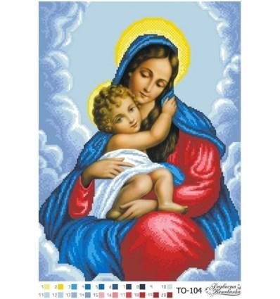 Мадонна с младенцем ТО-104
