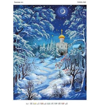Зимний вечер DANA-346